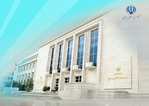 انتقال بخشی از وظایف سازمان خصوصی سازی به وزارت اقتصاد