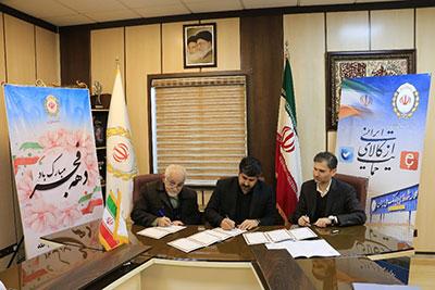 آغاز پروژه مدرسه سازی بانک ملی ایران در پونل و اسالم / موزه بانک ملی ایران میزبان گنجینه زرین هخامنشی