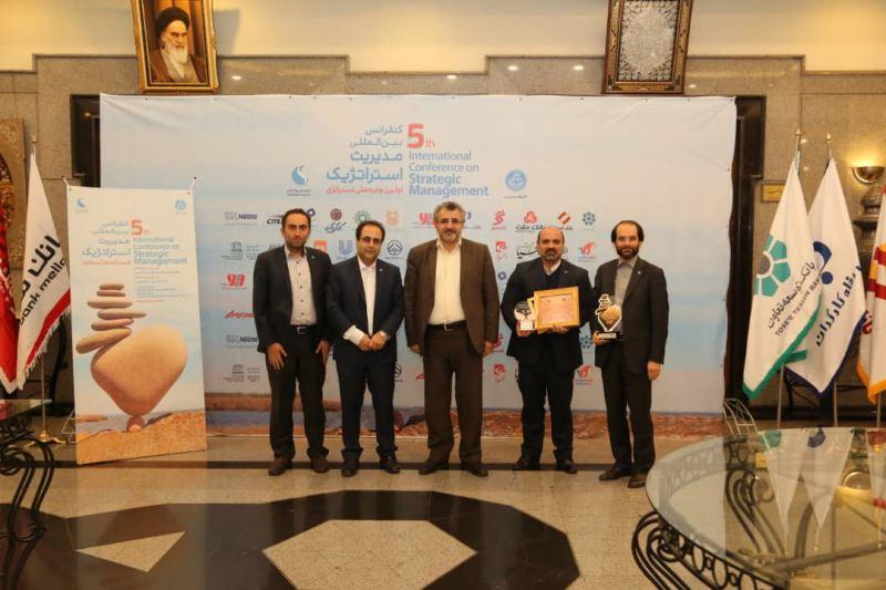 تندیس جایزه ملی استراتژی ایران به بانک توسعه تعاون تعلق گرفت