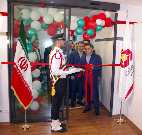 افتتاح صندوق امانات الکترونیک بانک ملت استان خراسان رضوی با حضور مدیرعامل