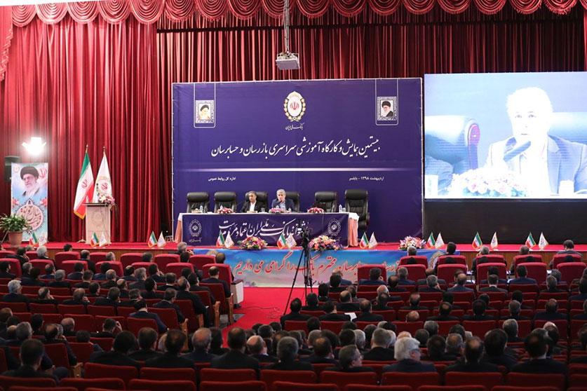دکتر حسین زاده در همایش بازرسی: سیستم نظارتی بانک ملی ایران به بالاترین میزان کارایی رسیده است
