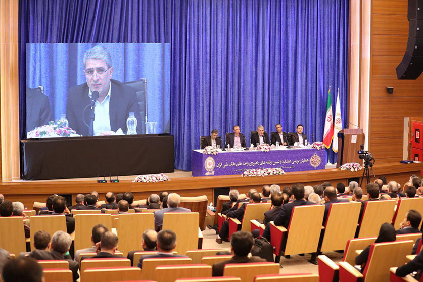 دکتر حسین زاده: بانک ملی ایران با استراتژی مدون به سوی اهداف بلند مدت حرکت می کند