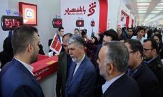 بازدید وزیر فرهنگ و ارشاد اسلامی از غرفه بانک شهر در نمایشگاه کتاب پایتخت