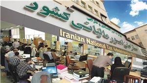 شیوه نامه رسیدگی مالیاتی به خریدهای ارزی