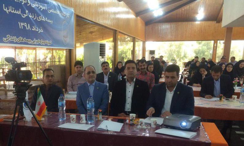 آغاز کارگاه تخصصی فروش بیمه های زندگی بیمه ایران