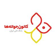 استقبال گسترده از فعالیت های کانون جوانه های بانک ملی ایران در فضای مجازی