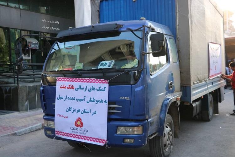 ارسال کمک های غیرنقدی بانک ملت به منطقه سیل زده بشاگرد هرمزگان