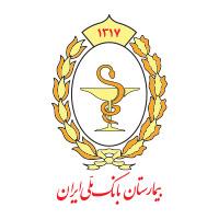 تجهیز بیمارستان بانک ملی ایران به دستگاه Cell Saver