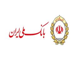 NPL پایین؛ حاصل بهداشت اعتباری بالای بانک ملی ایران