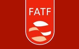 همکاری با FATF انتخاب نیست الزام است