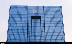 جایگاه بانک مرکزی در کارتهای اعتباری