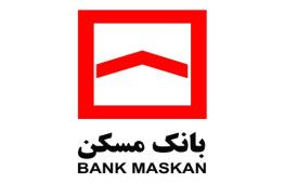 بازطراحی خدمات جدید بانک مسکن پس از تبدیل به بانک توسعهای