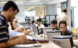 بهبود ٠.٢٦ درصدی امتیاز ایران در بانک جهانی