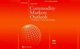 «بانک جهانی» منتشر کرد : چشمانداز ۲۰۱۸ بازار کالاها