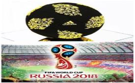 گرانترین توپ جام جهانی روسیه