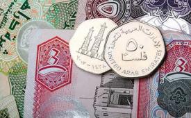 دوگام تا معجزه رقابت در بانکداری اسلامی