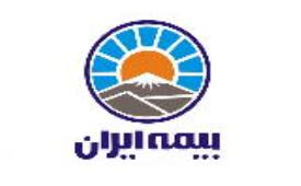 ارتقای دو  رتبه ای توانگری مالی بیمه ایران