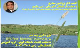 رمزگشایی از گلایه های بی پایان غدیر مهدوی ؛ از ریاست امین تا همتی و سلیمانی