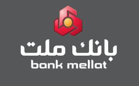 انتشار اینفوگرافیک کمک های بانک ملت به سیل زدگان