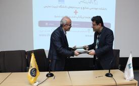 امضای تفاهم نامه همکاری میان شرکت شناسا و دانشگاه تربیتمدرس