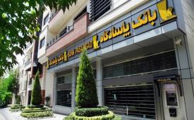 فهرست شعبههای منتخب بانکپاسارگاد برای توزیع اسکناس نو در تهران اعلام شد/  پرداخت آنلاین عوارض آزادراهها با اپلیکیشن کیف پول همراه پاسارگاد«کیپاد»