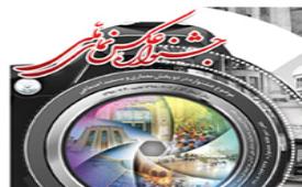 رضایت 93 درصدی کاربران از «بام» بانک ملی ایران