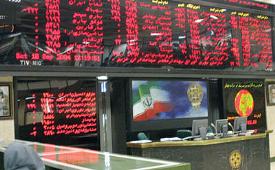 نایب رئیس سازمان بورس و اوراق بهادار : ۱۲ درصد از سهام شستا به بورس میآید