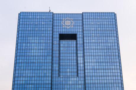 بانکها بر مبنای سند بال ملزم به افشای چه مواردی هستند؟