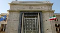 معرفی شعب کشیک بانک سپه در ایام نوروز 1400