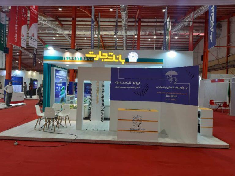 حضور پررنگ بیمه تجارت نو در نمایشگاه حمایت از شرکت های منطقه ماهشهر