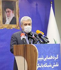 تقدیر از خدمات بانک ملی ایران در جهت توسعه شرکت های دانش بنیان