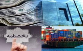 بازگشت ارز صادراتی در سه ماه منطقی نیست