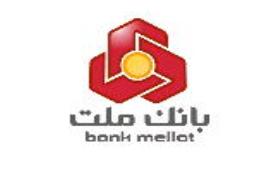 نظام بانکی در مسیر اصلاح و بهبود است