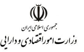 ساماندهی شرکت داری دولتی با اقدامات منسجم وزارت اقتصاد