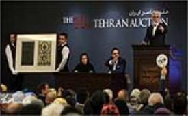 حراج تهران؛ خانه امن برای طبقه اجتماعی نوظهور