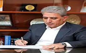 بانک ملی ایران؛ بانک هوشمند