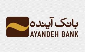 خرید اعتباری از فروشگاههای ایران مال با طرح «آیندهداران1»
